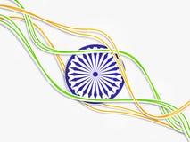 Shiny Ashoka Wheel with national flag colors on grey background. Stock Photo