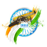 Shiny cannon for Indian Independence Day. Stock Image