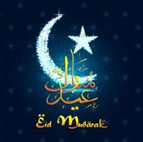 Shiny crescent moon and star on black and blue background for holy month of Ramadan Kareem Royalty Free Stock Image