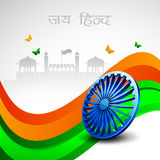 Shiny 3D Ashoka Wheel with national flag colors wave. Shiny 3D Ashoka Wheel with national flag colors wave, butterflies and Hindi text Jai Hind (Victory to Stock Photo