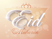 Shiny 3D text for Eid Mubarak celebration. 3D glossy text Eid Mubarak on shiny creative mosque silhouette background for muslim community festival celebration Stock Photo