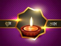 Shiny diwali background Royalty Free Stock Photo