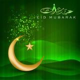 Shiny Eid Mubarak background. Stock Images