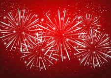 Shiny fireworks. On red background vector illustration