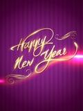 Shiny happy new year. Stylish artistic golden shiny happy new year illustration Stock Photo
