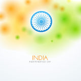 Shiny indian flag Stock Photo
