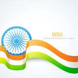 Shiny indian  flag design Royalty Free Stock Image