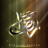 Shiny Islamic text Ramadan Kareem Royalty Free Stock Photos