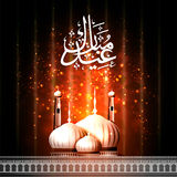 Shiny mosque and Arabic text for Eid celebration. Stock Photography