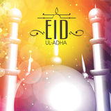 Shiny mosque for Eid-Ul-Adha celebration. Glossy mosque on colorful background for Islamic Festival of Sacrifice, Eid-Ul-Adha celebration Royalty Free Stock Image