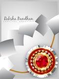 Shiny rakhi vector Royalty Free Stock Photography
