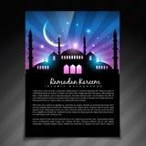 Shiny ramadan template. Beautiful shiny ramadan kareem template design
