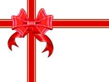 Shiny red ribbon on white background. Illustration Royalty Free Stock Image