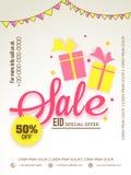 Shiny sale poster, banner or flyer for Eid celebration. Stock Photo
