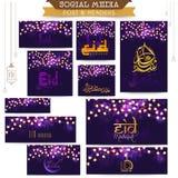 Shiny social media post and header for Eid. Royalty Free Stock Image