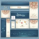 Shiny social media post and header set for Eid. Royalty Free Stock Images