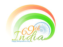 Shiny tricolor for Indian Independence Day. Stock Image