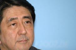 Shinzo Abe Foto de archivo