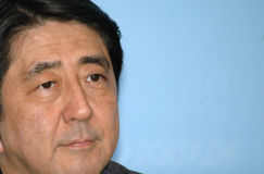 Shinzo Abe Stock Photo