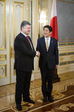 Shinzo Abe and Petro Poroshenko Royalty Free Stock Photo