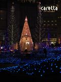 Shiodome Caretta Illumination. Tokyo, Japan Canyon d`Azur royalty free stock photos