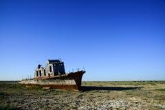 Ship №99 Stock Photo
