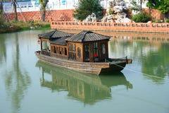 Ship. China park lake tour boat Stock Photo