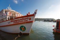 Ship anchored at the pier of Bang Bao village. Koh Chang island Royalty Free Stock Image
