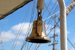 Ship bell Royalty Free Stock Photo