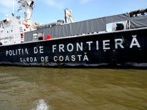 Ship of Border Police on the Danube Delta channel. Stock Photo