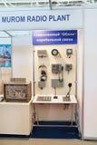 Ship communication Stock Images