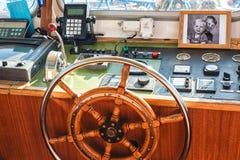 Ship control bridge Stock Images