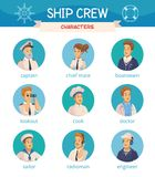 Ship Crew Characters Icons Set. Yacht ship crew characters cartoon round icons set with captain sailor cook engineer boatswain isolated vector illustrations Stock Photo