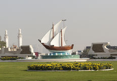 Ship - fountain in the square Kuwait. Sharjah. UAE. Stock Image