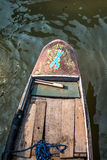 Ship. Header row boat floating in the river royalty free stock photo