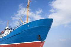 Ship II. Fishing ship Stock Photography