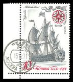 Ship of the line Poltava. USSR - circa 1971: Stamp printed by USSR, Color edition on History of the Russian Navy, shows ship of the line Poltava, circa 1971 Royalty Free Stock Image