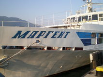 Ship `Margate` in Yalta. Ship `Margate`, moored at the pier.One of the most popular passenger ships. It was built in December 1990 at the Ilyichevsk Shipyard royalty free stock photos