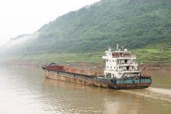 Ship Stock Photography