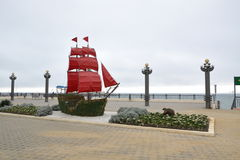 Ship Scarlet sails. Stock Photography
