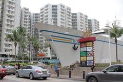 Ship Shopping Mall Whampoa Garden, Royalty Free Stock Image