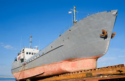 Ship on slipway Royalty Free Stock Photos