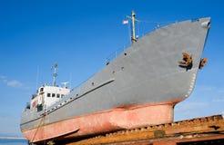 Ship on slipway. Fishing ship on the stocks Royalty Free Stock Photos