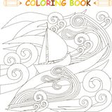 Ship in storm in the ocean, coloring page vector Royalty Free Stock Photo