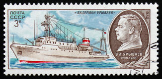 Ship `Valerian Uryvaev`, series of research fleet, circa 1980 Stock Photos