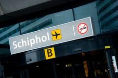 shiphol d'aéroport Photos libres de droits