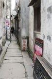 Shipi alley Stock Photo
