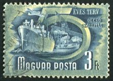 shipping стоковое изображение