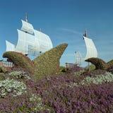 Ships at Mosaicanada Stock Photography