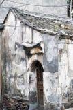 Shipu Oude Stad in Fujian China Stock Afbeelding